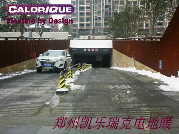 发热电缆_郑州楷林IFC坡道融雪正式启用