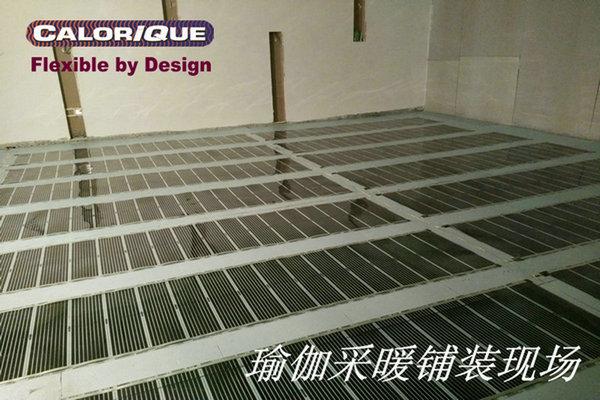 郑州电地暖_电热膜采暖在瑜伽房、美容院等场所运用